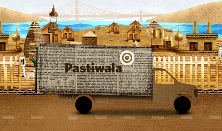 pastiwala web development